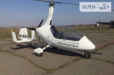 Autogyro Calidus 2011 в Днепре