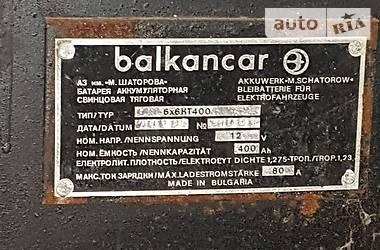 Balkancar EV 1993 в Запорожье