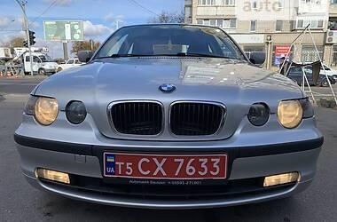 Хэтчбек BMW 316 2002 в Виннице
