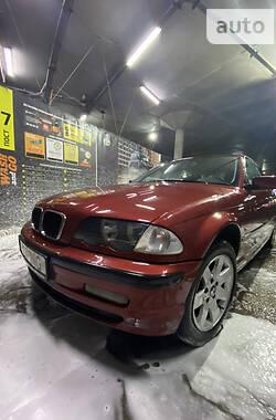Седан BMW 318 1999 в Харькове