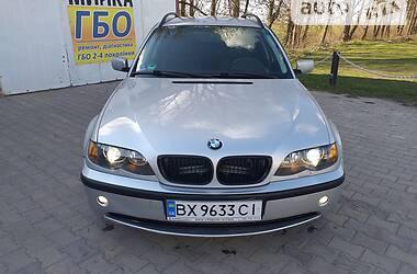BMW 318 2002 в Тростянце