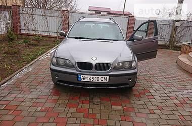 BMW 330 2003 в Бородянке
