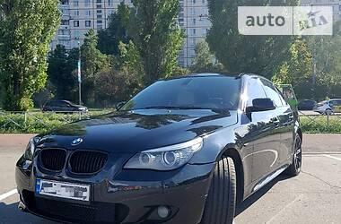 Седан BMW 530 2008 в Харькове