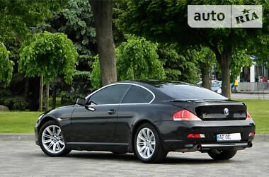 BMW 630 2007 в Днепре