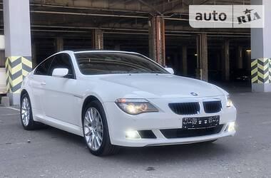 BMW 630 2008 в Харькове