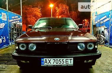 BMW 730 1993 в Харькове