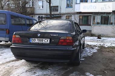 BMW 730 1994 в Рубежном