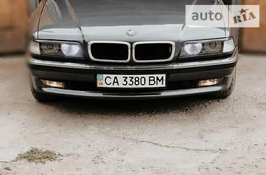 BMW 730 1995 в Черноморске