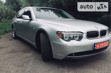 BMW 745 2005