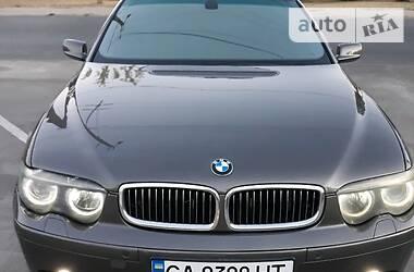 BMW 745 2003 в Кропивницком