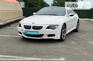 Седан BMW M6 2007 в Киеве
