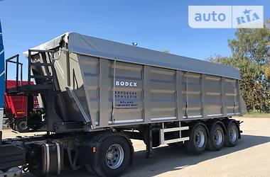 Bodex SAF 2018 в Тернополе
