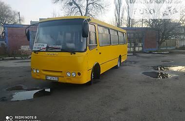 Богдан А-09201 (E-1) 2005 в Полтаве