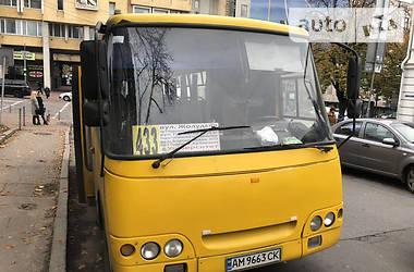 Богдан А-092 2006 в Бердичеві