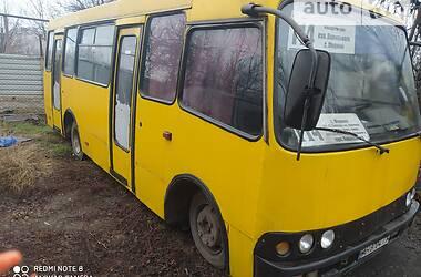 Микроавтобус (от 10 до 22 пас.) Богдан А-092 2011 в Мариуполе