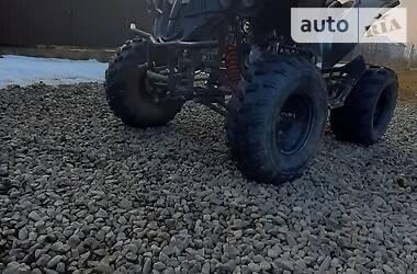 BRP 700 2019 в Тячеве