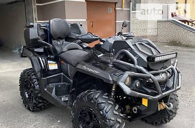 Квадроцикл спортивний BRP Outlander 2020 в Тернополі