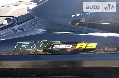 BRP RXP 2013 в Запоріжжі
