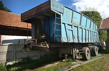 BSS NS 1988 в Ивано-Франковске