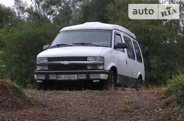 Chevrolet Astro пас 1992 в Львове