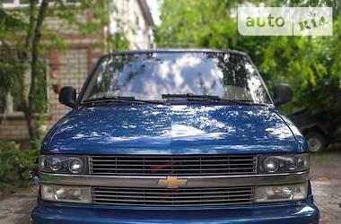 Минивэн Chevrolet Astro пас 2000 в Херсоне