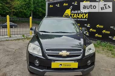 Chevrolet Captiva 2009 в Львове