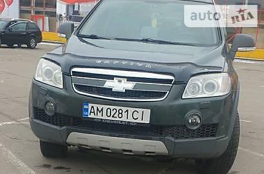 Внедорожник / Кроссовер Chevrolet Captiva 2007 в Житомире