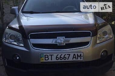 Внедорожник / Кроссовер Chevrolet Captiva 2008 в Херсоне