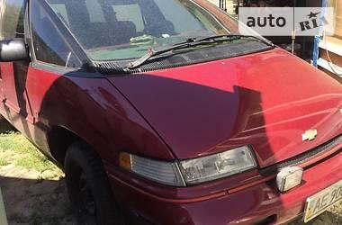 Chevrolet Lumina 1992 в Николаеве