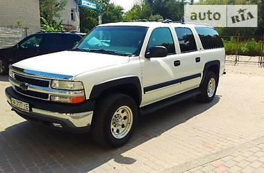 Chevrolet Suburban 8.1 LS Autoride 2500 2002