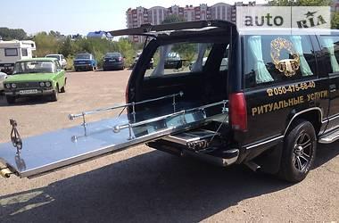 Chevrolet Suburban 2012 в Луганске