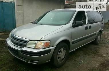 Chevrolet Ventura 2004