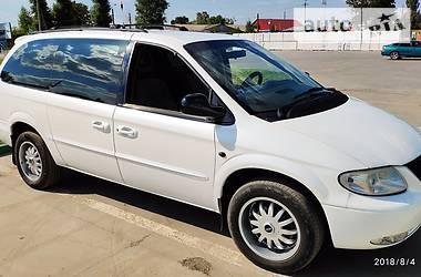 Chrysler Grand Voyager 2001 в Первомайске
