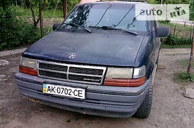Chrysler Voyager 1995 в Ужгороде