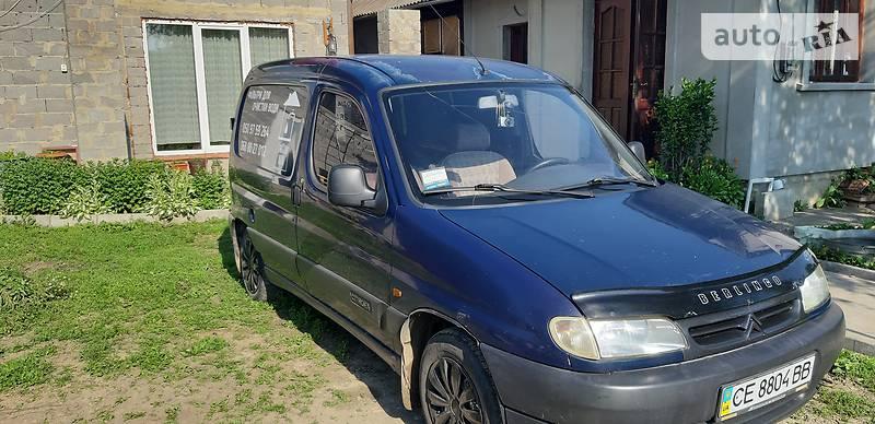 Citroen Berlingo груз. 1999 года в Черновцах
