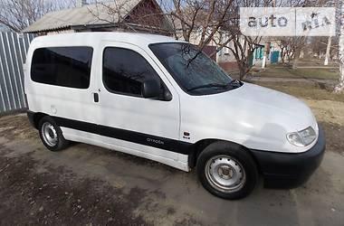 Citroen Berlingo пасс. 2000 в Луганске
