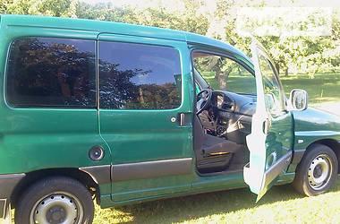 Citroen Berlingo пасс. 2001 в Сарнах