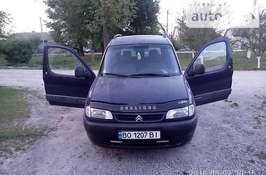 Citroen Berlingo пасс. 1998 в Тернополе