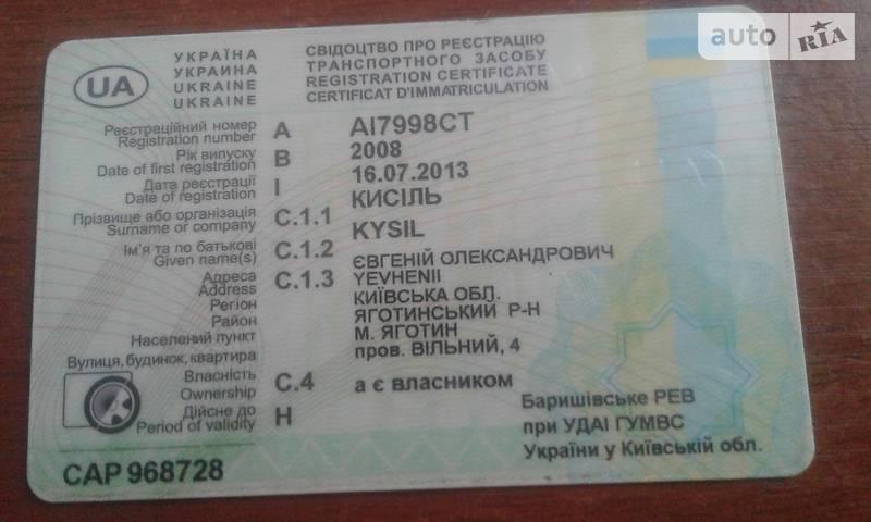 Citroen Berlingo пасс. 2008 года в Черновцах