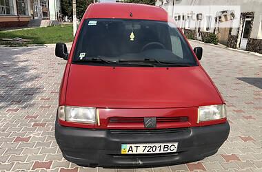Легковий фургон (до 1,5т) Citroen Jumpy пасс. 1999 в Бурштині