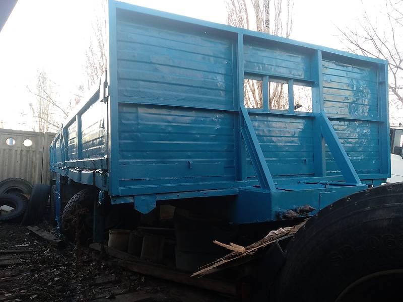 ЦПП 31677 1993 в Киеве