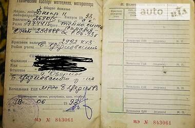 Днепр (КМЗ) Днепр-11 1993 в Киеве