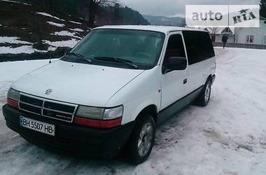 Dodge Caravan 1995 в Ивано-Франковске