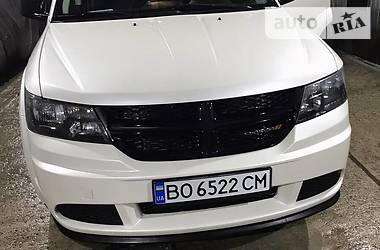 Dodge Journey 2017 в Тернополе