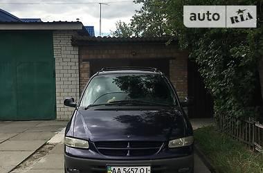 Dodge Ram Van 1998 в Киеве