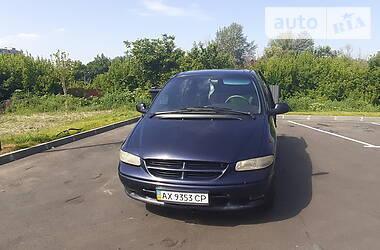 Минивэн Dodge Ram Van 1998 в Харькове
