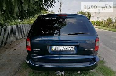 Минивэн Dodge Ram Van 2002 в Кобеляках