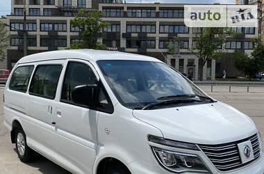 Мінівен Dongfeng Fengxing S50-EV 2020 в Дніпрі