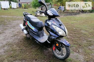 Fada 150 2012 в Сквире