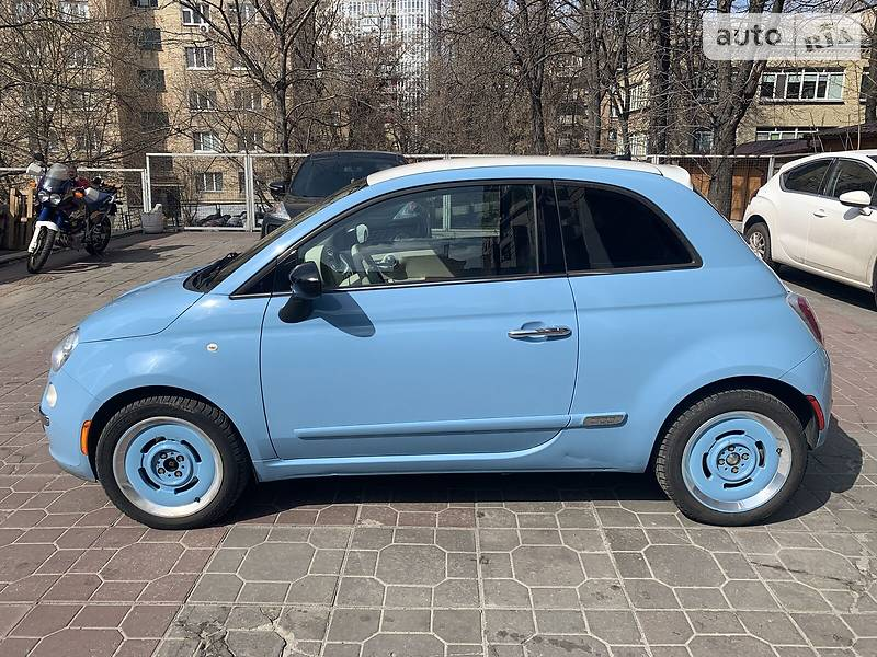 Fiat 500 57th anniversary